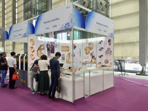 UBM Shenzhen Jewellery Fair